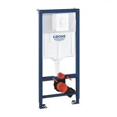 Инсталляция Grohe Rapid SL 3 в 1 для подвесного унитаза (38722001)
