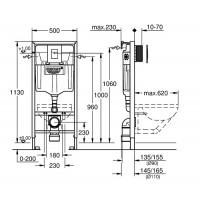 Инсталляция Grohe Rapid SL 3 в 1 для подвесного унитаза (38772001)
