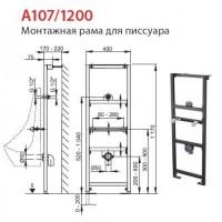 Инсталляционная система Alcaplast для писсуара (A107/1200)