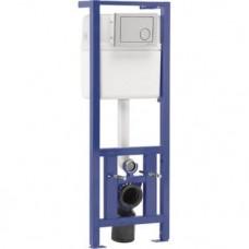 Инсталляционная система Cersanit LiNK без кнопки (K97-108)