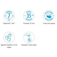 Смеситель для кухни Deante Alpinia (BGA 063M)