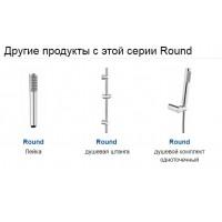 Точечный держатель Deante Round хром (ANO 021U)