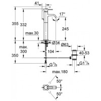 Смеситель  для раковины Grohe Allure хром (32248 000)