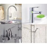 Набор смесителей для кухни и ванной Grohe BauLoop 123225K S-Size (23337000+32815000+27598001+31368000)