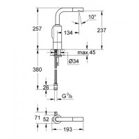 смеситель  для раковины Grohe Essence E (36092000)
