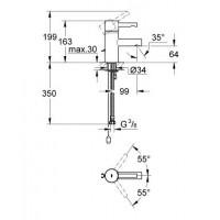 смеситель  для раковины Grohe Essence (33596000)