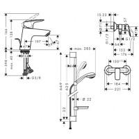 Набор смесителей для душа Hansgrohe Logis 70 3в1 (710716311)