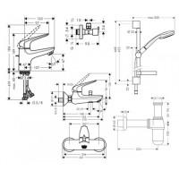 Набор смесителей для ванны Hansgrohe Novus 70 5в1 (710242775)