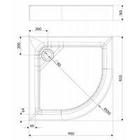 Душевой поддон Kolo First 90x90 (XBN1690000)