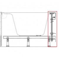 Крепление для фронтальной панели Ravak U (B23600000N)